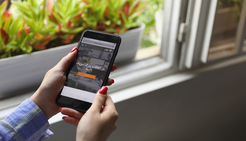 طراخی موبایل رابط کاربری سایت فناپ