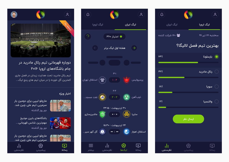 Football360 app mockups